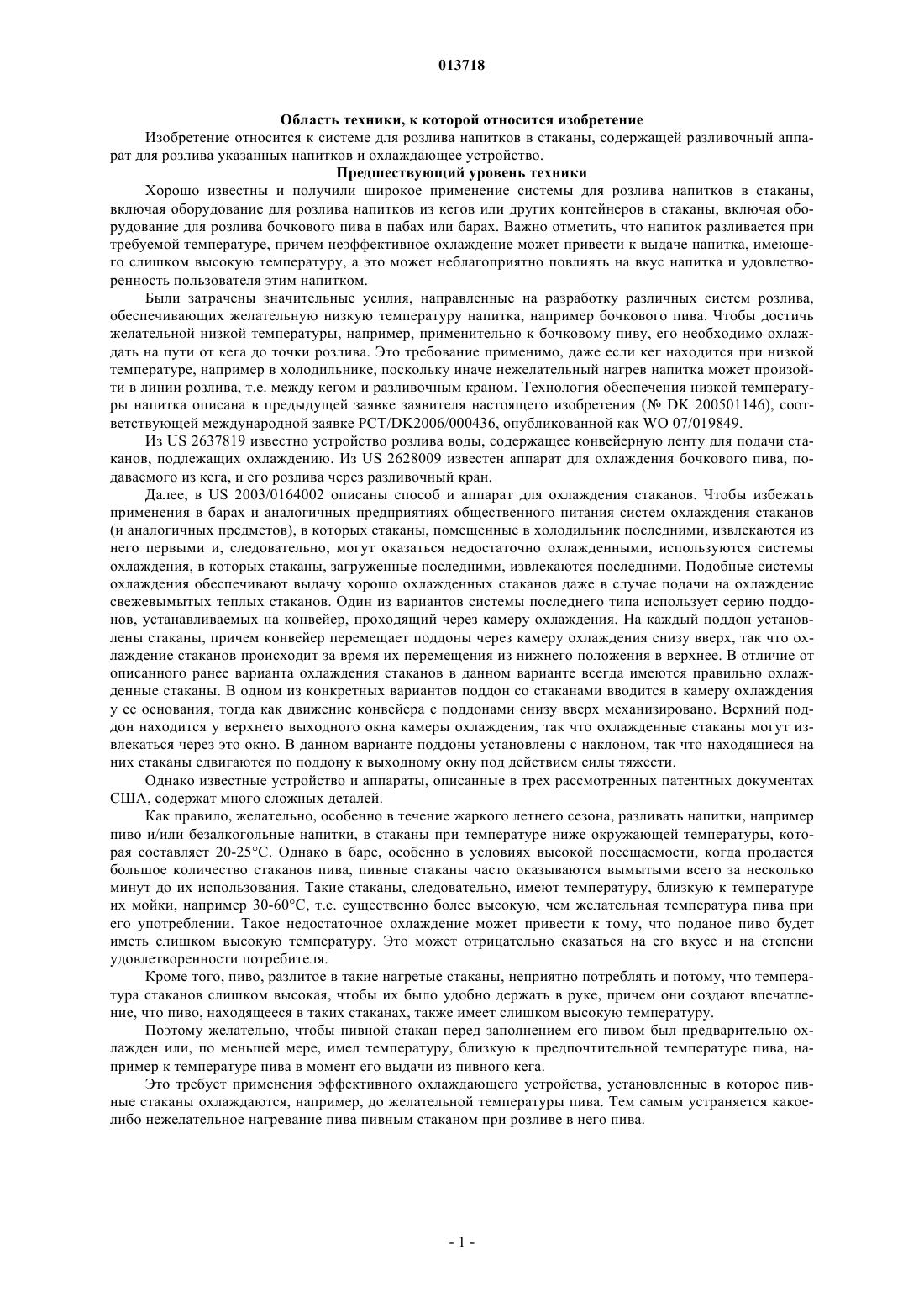 Документы для торговли пивом - советы адвокатов и юристов