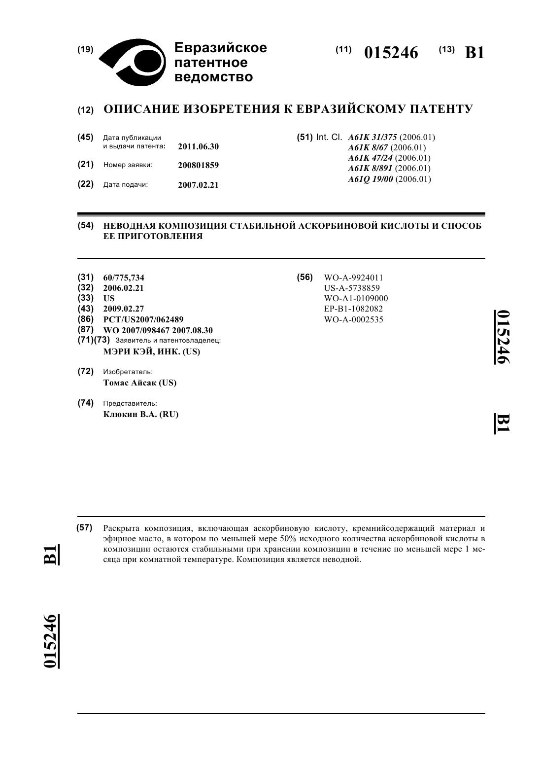 Электропривод переменной скорости перестановки (рычажный), степень защиты IP 55