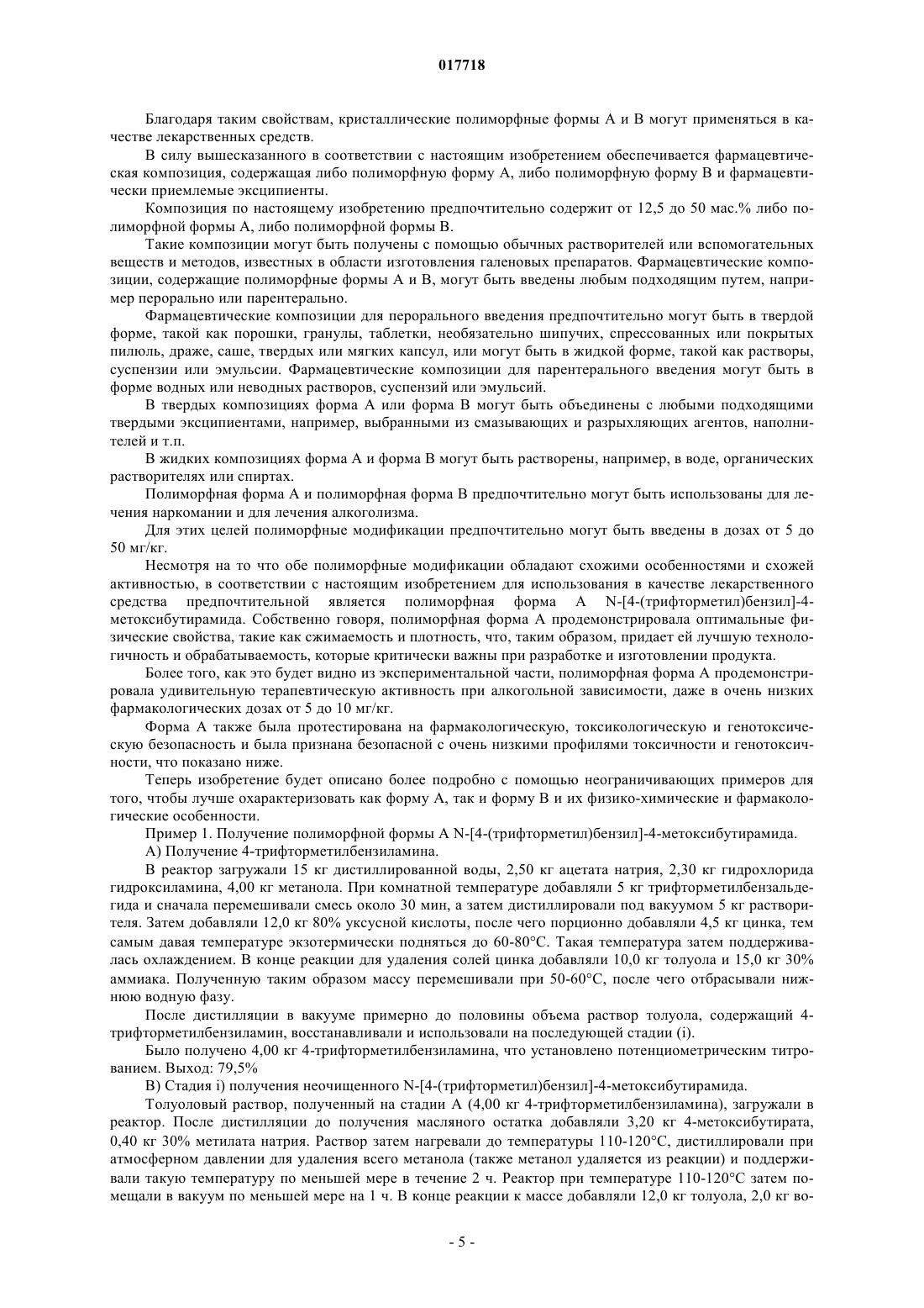 Кодирование от алкоголизма в московском районе