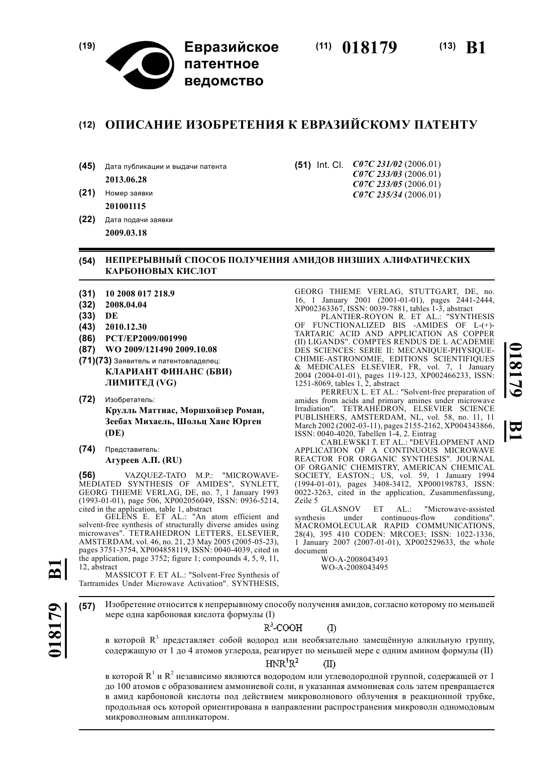 Http://ruwikipediaorg/wiki/маркузе,герберт