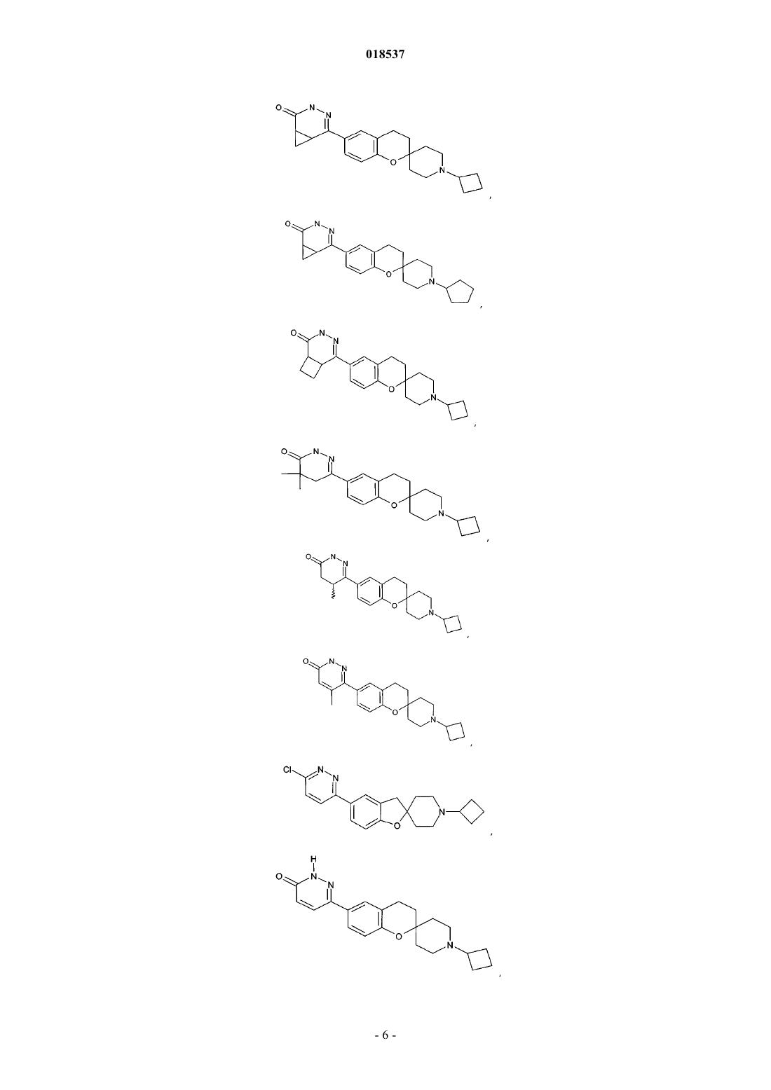 3h лиганды гамка рецептора