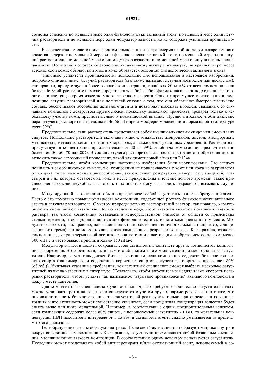 Хлоротиазид