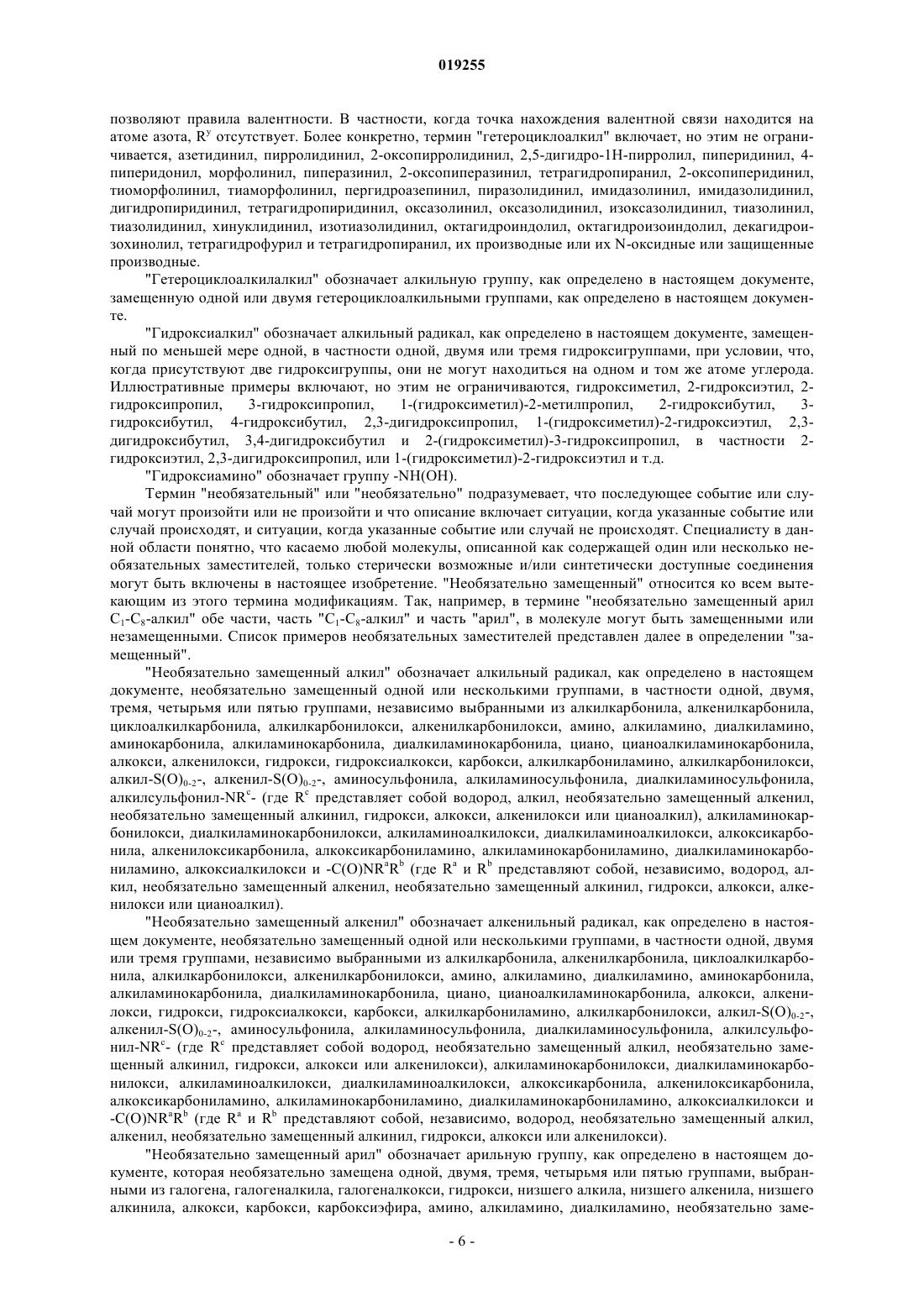 Саркома Ботриоидная фото