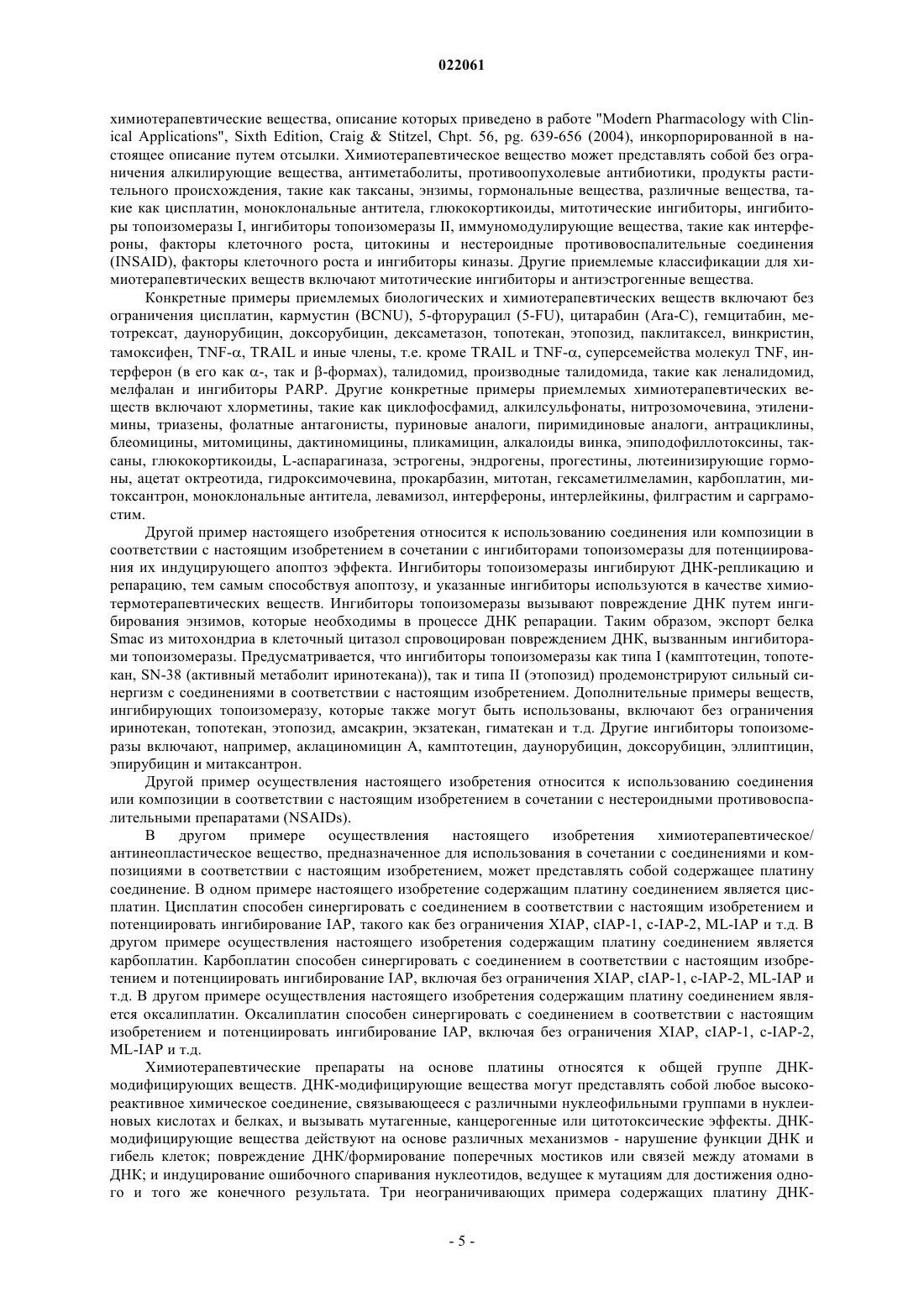 Анализ крови smac Справка о кодировании от алкоголизма Петровско-Разумовская
