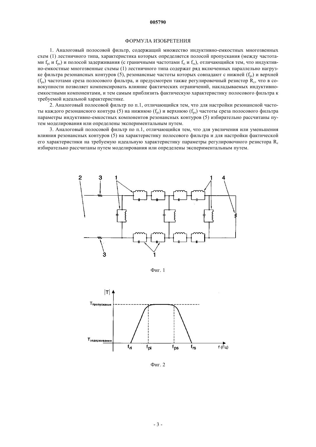 Схема п-образного индуктивно-емкостного фильтра