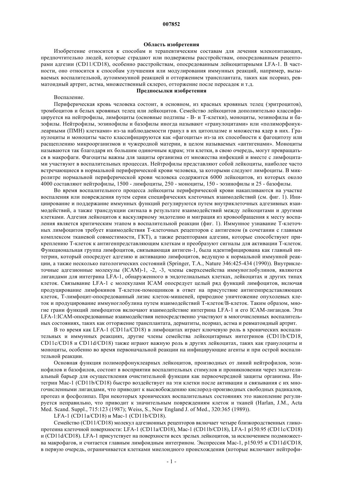 Лечение варикоза в ульяновске цена